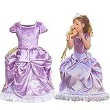 コスプレ衣装店 Cinderella(シンデレラ)コスプレ衣装Sophia プリンセス ドレス