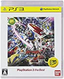 機動戦士ガンダム EXTREME VS. PlayStation3 the Best