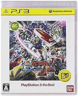機動戦士ガンダム EXTREME VS. PlayStation3 the Best (B009KDXVRM) | Amazon price tracker / tracking, Amazon price history charts, Amazon price watches, Amazon price drop alerts