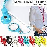 HandLinker Putto ハンドリンカー プット モバイル 携帯 ネックストラップ 落下防止 (ホットピンク) 画像