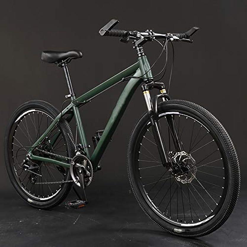 不安定な敬意を表する根絶するマウンテンバイク すべての地形 高-炭素鋼 MTB 軽量 30スピード 可変速度 ダブルディスクブレーキ 24/26インチ ロードバイク