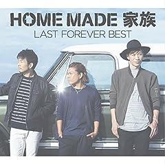 HOME MADE 家族「つないでいこう」のCDジャケット