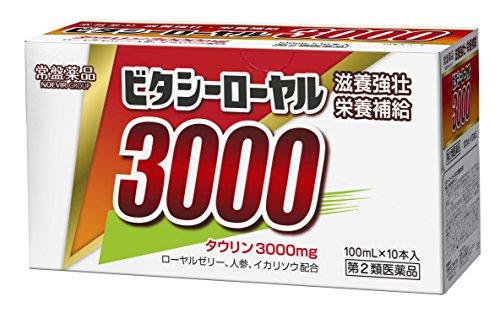 (医薬品画像)ビタシーローヤル3000