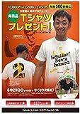 ソフトバンクホークス今宮 Tシャツ L サイズ