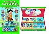 未来少年コナン ミニコレクションカードコンプリートセット上巻 ([バラエティ])