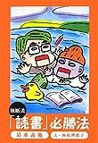 西原 理恵子 / 清水 義範 のシリーズ情報を見る