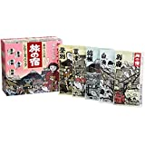 TABINO YADO Hot Springs Clear Bath Salts Assortment Pack from Kracie 15 25g Packets 375g Total