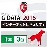 G DATA インターネットセキュリティ 2016 1年3台 [ダウンロード]