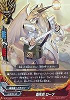 バディファイトバッツ 衛生兵 ローフ /Reborn of Satan/シングルカード/PR-0363