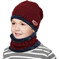 ZIQIAN Boys Girls Kids Winter Knitted Beanie Hat Scarf Set Warm Thick Fleece Lining Cap