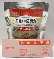 美味しい防災食 ラーメン 12食セット