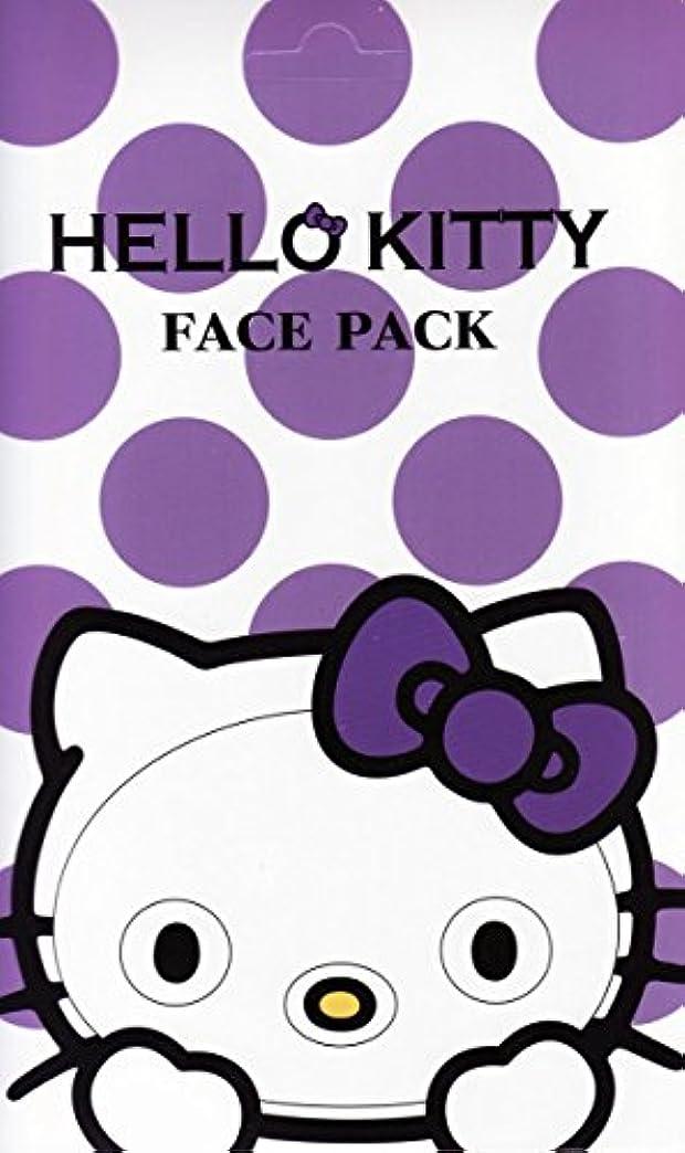 著作権出発なんでもハローキティ なりきりフェイスパック ラベンダーの香り キティになれるフェイスパック