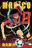 MAGiCO(13) (月刊少年ライバルコミックス)