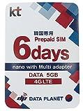 KT 韓国 4G LTE プリペイドSIMカード 6日間 5GB データ通信専用 SIM取り出しピン・アダプタ付属 日本語サポートつき