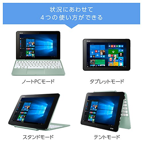 ASUS 2in1パソコン T101HA/10.1型【日本正規代理店品】Atom x5-Z8350 /限定モデルは標準4Gメモリ/ eMMC64GB/グリーン/T101HA-GR031T