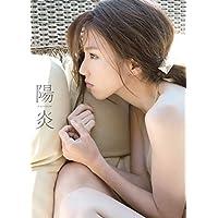Amazon.co.jp: ワニブックス - ...