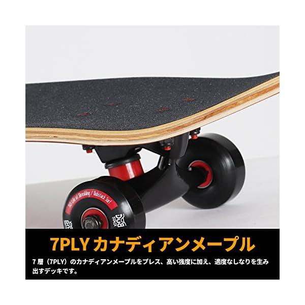 DUB STACK(ダブスタック) スケート...の紹介画像37