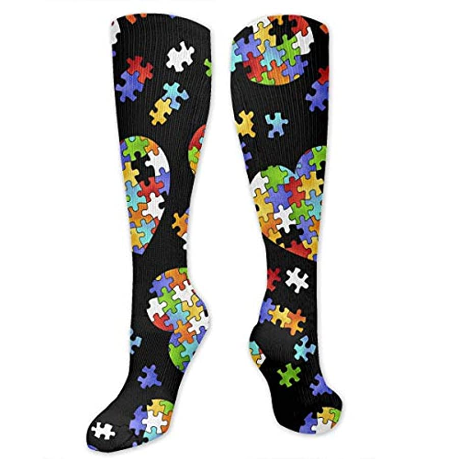 位置づけるテンポ戸惑うQRRIYメンズ女性男の子は、カラフルな自閉症意識3 D圧縮靴下