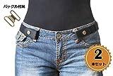 ベルト レディース メンズ ゴムベルト 男女兼用 ノーバックルベルト 裏技ベルト フリーサイズ おしゃれ カジュアル 大きいサイズ(ジャスグッド)JASGOOD (ブラック) (M, 13 ブラック+ゴールドボタン2PACK)