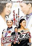 カムバック!スネさん DVD-BOX