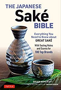 The Japanese Sake Bible: Everything You Need to Know About Great Sake - With Tasting Notes and Scores for 100 Top Brands (English Edition)