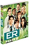 ER 緊急救命室 〈トゥエルブ〉 セット2 [DVD]