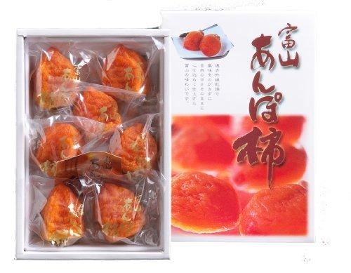 富山あんぽ柿 サイズ3L×7個入り【季節限定】