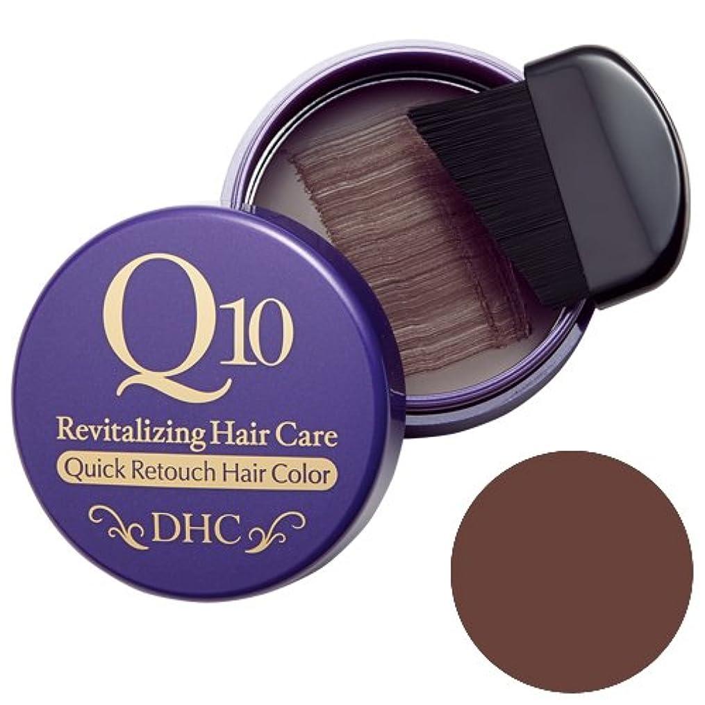 エゴマニアクランプ放散するDHC Q10クイック白髪かくし(毛髪着色料) ライトブラウン