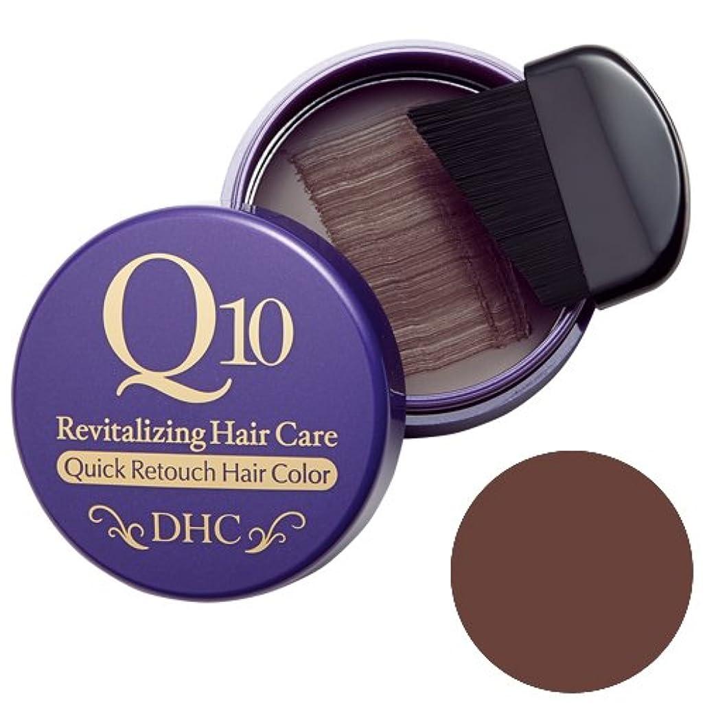 付属品寄付するスロットDHC Q10クイック白髪かくし(毛髪着色料) ライトブラウン