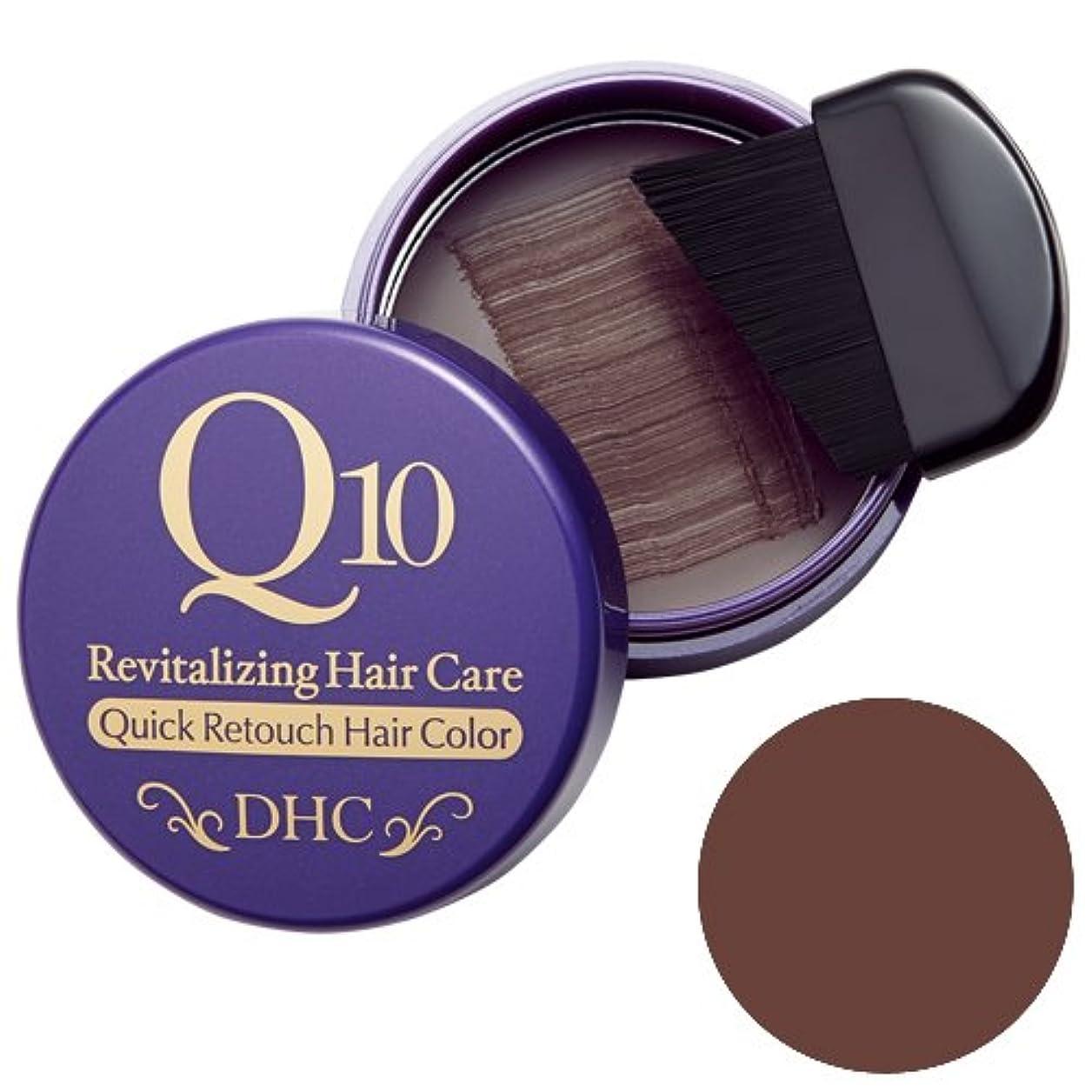 交じる移行する混合したDHC Q10クイック白髪かくし(毛髪着色料) ライトブラウン