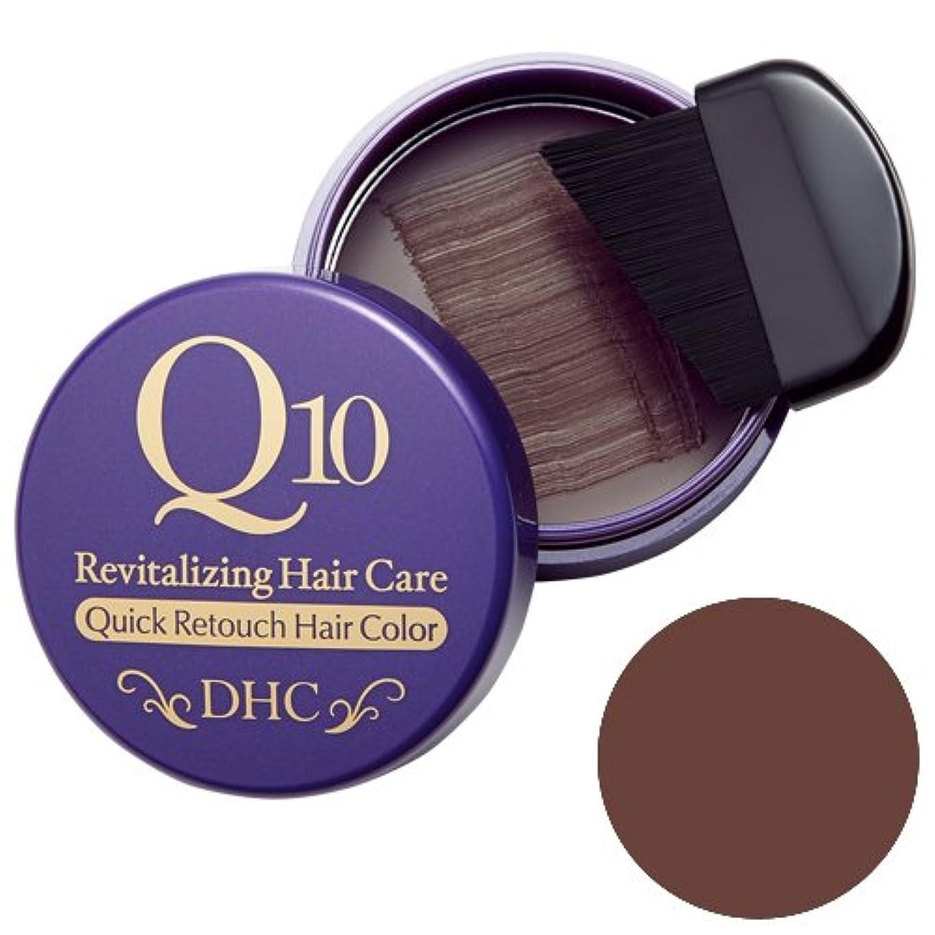 力学圧倒する手を差し伸べるDHC Q10クイック白髪かくし(毛髪着色料) ライトブラウン