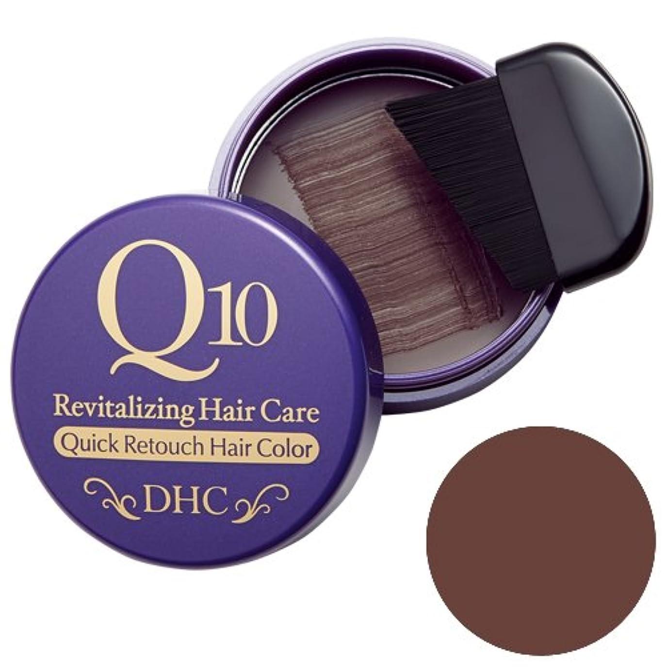 マントル評価可能自治的DHC Q10クイック白髪かくし(毛髪着色料) ライトブラウン