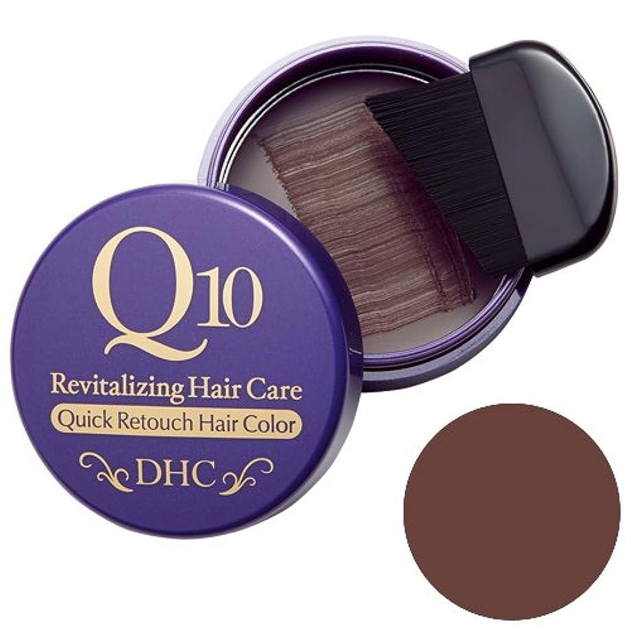 バースト面積影響するDHC Q10クイック白髪かくし(毛髪着色料) ライトブラウン