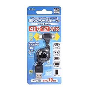 PS4/PS3/PSVita2000/PSP/スマートフォン用巻取り式マルチUSBケーブルmicro&mini