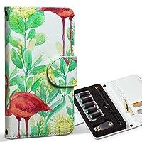 スマコレ ploom TECH プルームテック 専用 レザーケース 手帳型 タバコ ケース カバー 合皮 ケース カバー 収納 プルームケース デザイン 革 フラミンゴ アニマル 動物 014017