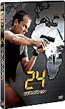 24 -TWENTY FOUR- リデンプション [DVD] 画像
