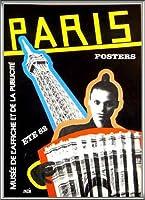 ポスター ラッツィア Paris Ete 1982 PF 額装品 アルミ製ハイグレードフレーム(シルバー)