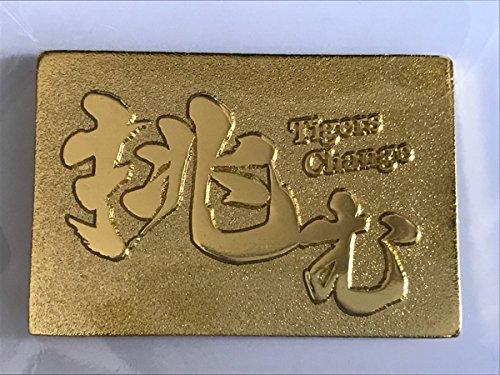 阪神タイガース 挑む ゴールドピンズ 2017 ファンクラブ限定 甲子園 非売品