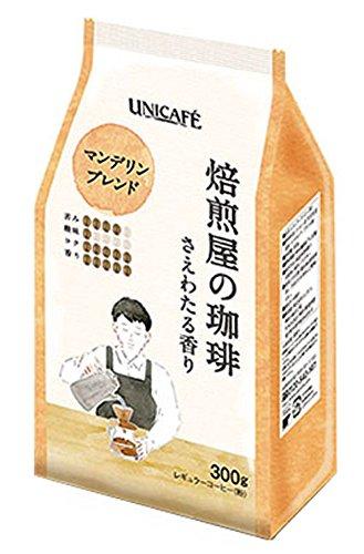 ユニカフェ 焙煎屋の珈琲 マンデリンブレンド300gx2