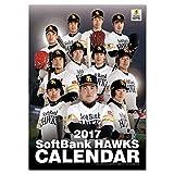 SoftBank HAWKS(ソフトバンクホークス) 2017年福岡ソフトバンクホークスカレンダー