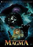 「マグマ大使」Blu-ray BOX(初回限定版)