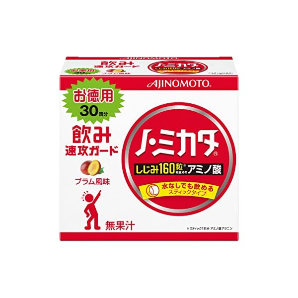 ノ・ミカタ 30本入箱の商品画像