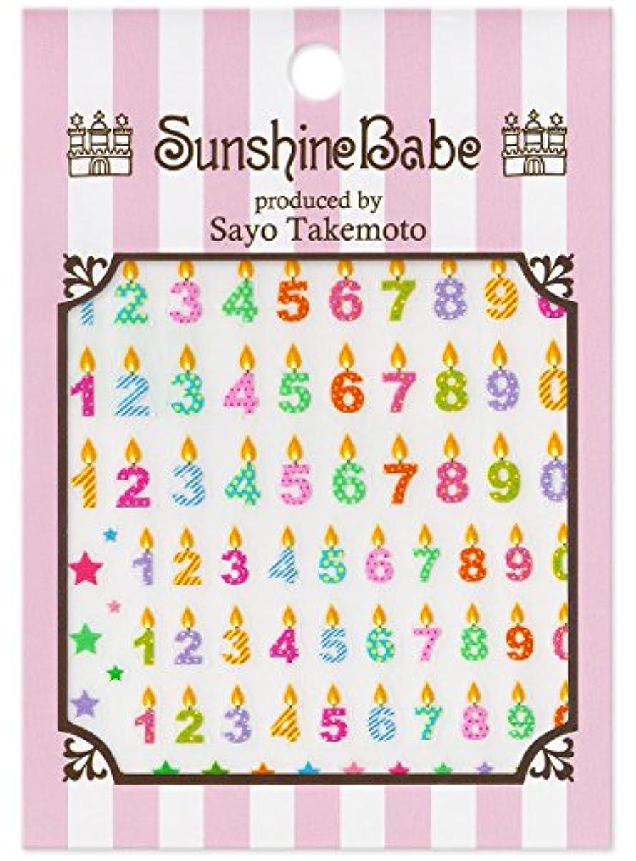 結晶繁殖覗くサンシャインベビー 武本小夜のネイルシール Sayo Style バースディキャンドル