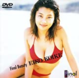 Final Beauty「小池栄子」 [DVD]