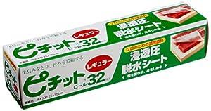 オカモト 業務用ピチット 32R(32枚ロール)