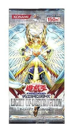 遊戯王 デュエルモンスターズ LIGHT OF DESTRUCTION  BOX