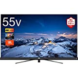 Best TCL 4Kテレビ - TCL 55V型 液晶 テレビ JBLサウンドバー搭載 55C601U 4K 2018年モデル Review