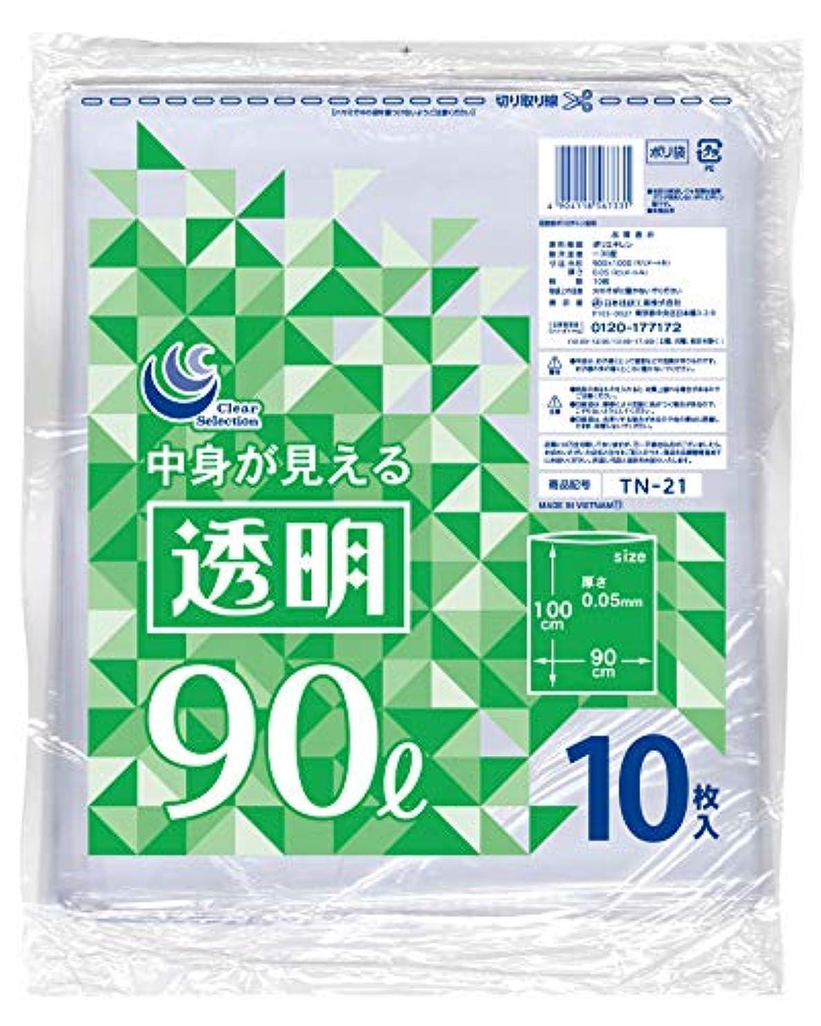 水分放牧するどこにでも日本技研工業 ゴミ袋 透明 90L 100cm×90cm 厚み0.05mm 伸びやすく裂けにくい 中身が見える 厚くて丈夫 TN-32 10枚入