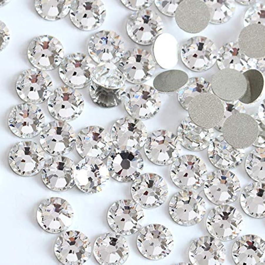 ロシアチケットジョージハンブリー【ラインストーン77】高品質ガラス製ラインストーン クリスタル(1.3mm (SS3) 約200粒)