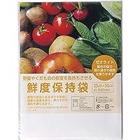 ギフト用鮮度保持袋10P(外袋ポケット付き) GR-0001【キッチン用品 日用品 消耗品 保存 保管 青果用 家庭用】